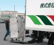 食品・雑貨輸送